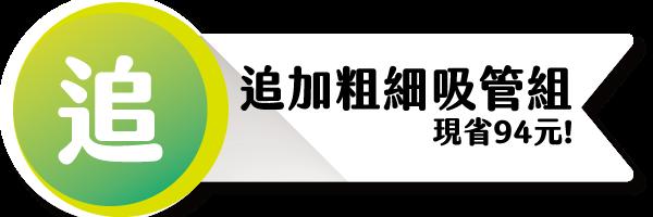 39897 banner