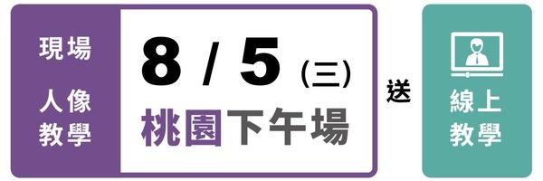 35863 banner