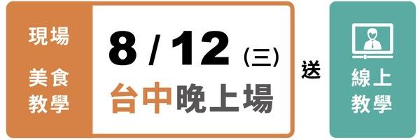 36114 banner