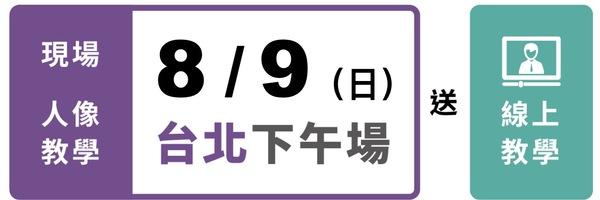 36268 banner