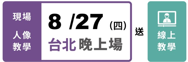 37421 banner