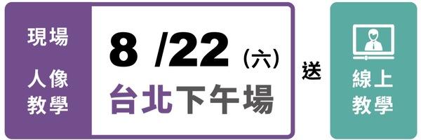 37456 banner