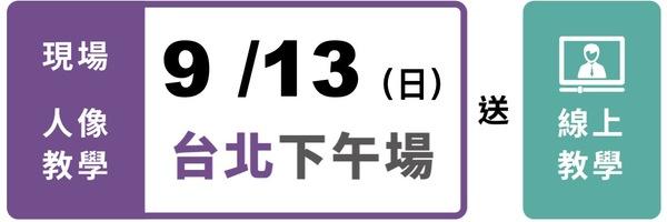 38280 banner