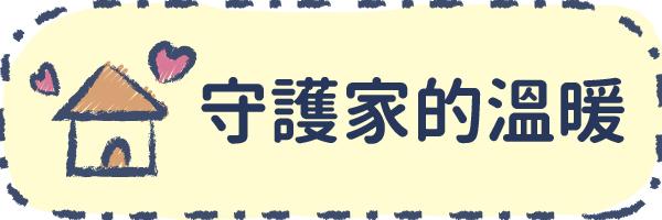 33796 banner