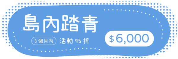 33725 banner