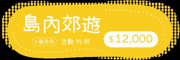 33726 banner