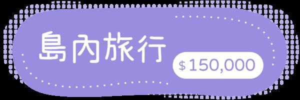 33728 banner