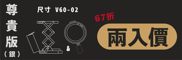 35245 banner