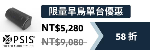 35001 banner