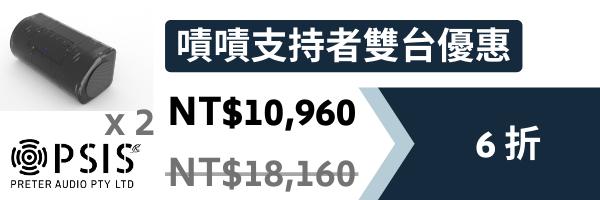 35002 banner