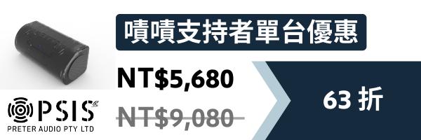 35003 banner