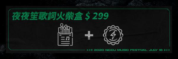 34217 banner