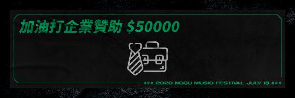 34548 banner