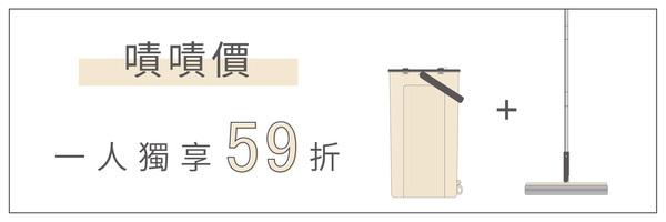 33955 banner