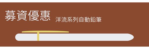 35316 banner