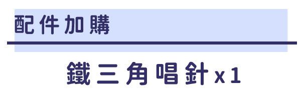 34590 banner