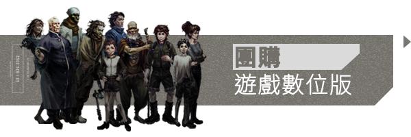 41351 banner