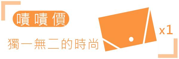 36319 banner