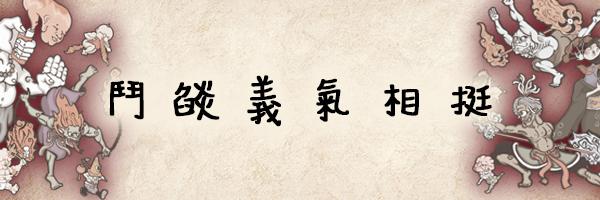 35216 banner