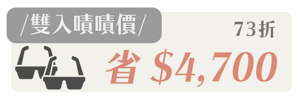 34875 banner