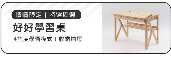 35817 banner