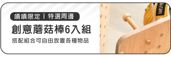37346 banner