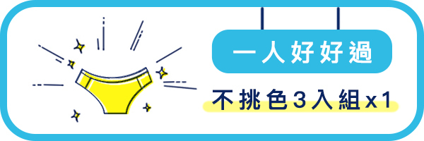 34868 banner