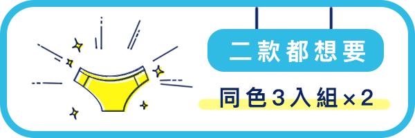 34876 banner