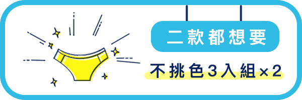 34877 banner