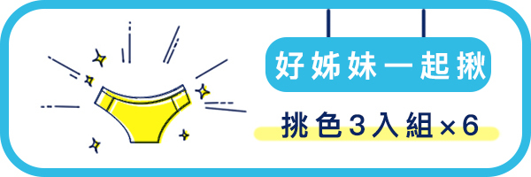 34878 banner