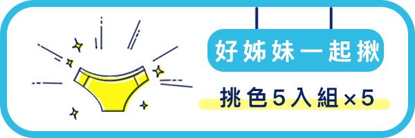 34879 banner