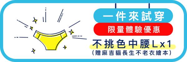 38492 banner