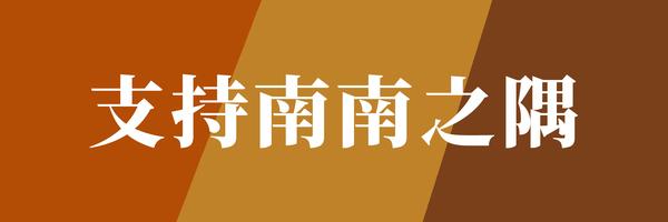 35062 banner