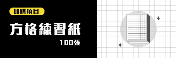 38055 banner