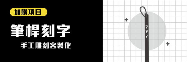38732 banner