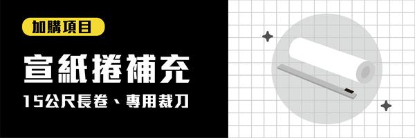 39257 banner