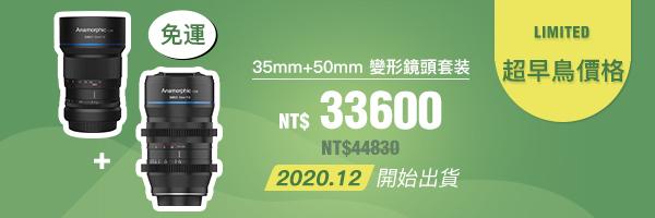 34383 banner