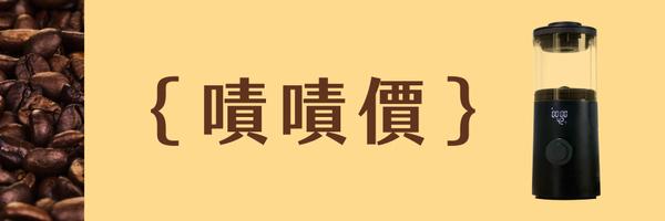 34594 banner