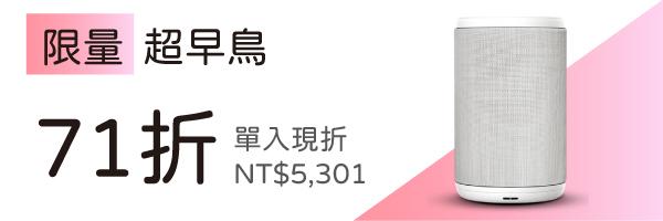 35253 banner