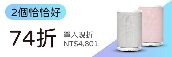 35259 banner