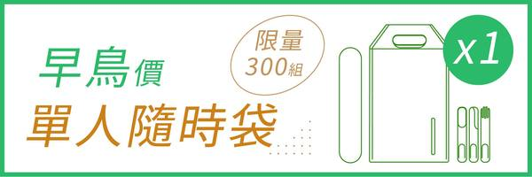 35811 banner