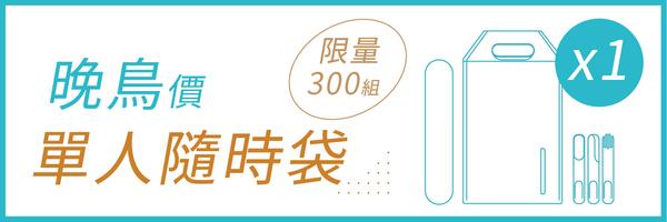 36303 banner