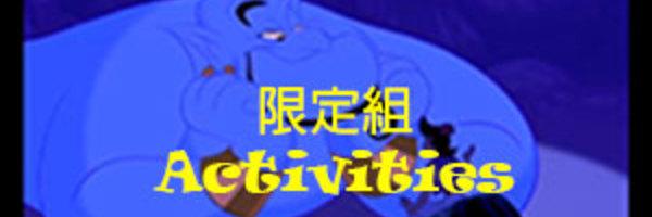 34836 banner