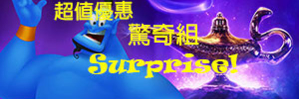 34837 banner