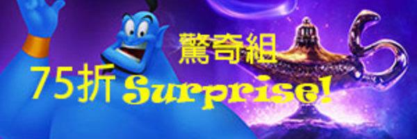 35047 banner