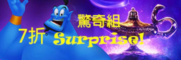 35048 banner