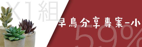 35339 banner