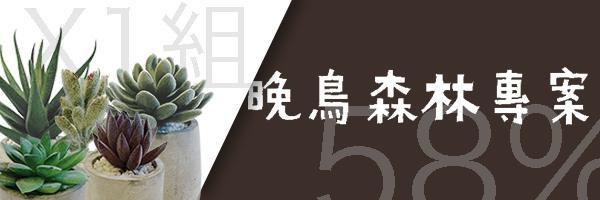 35342 banner