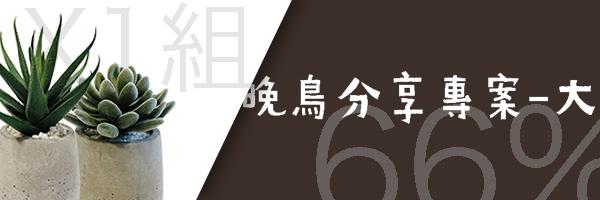 35345 banner