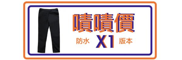 35007 banner